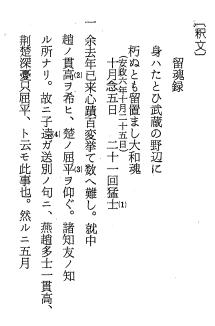 f:id:mojinosuke:20180531144105p:plain