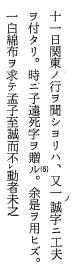 f:id:mojinosuke:20180531144127p:plain