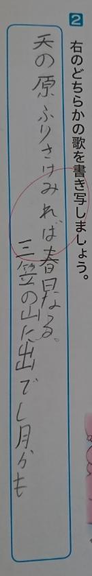 f:id:mojinosuke:20180802224839p:plain