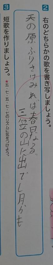 f:id:mojinosuke:20180802225446p:plain