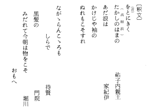 f:id:mojinosuke:20180816220536p:plain