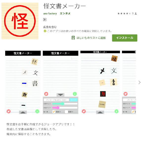 f:id:mojinosuke:20180823225159p:plain