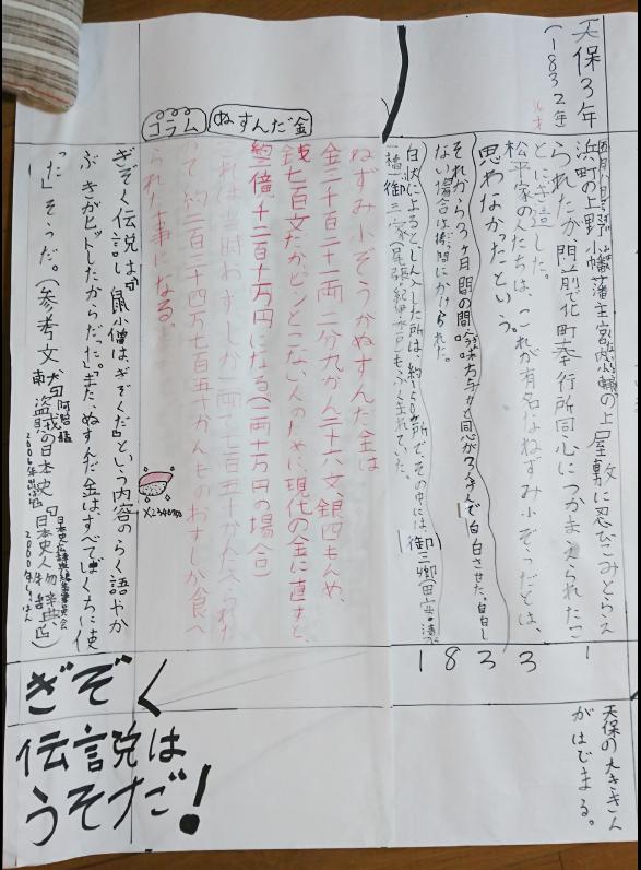 f:id:mojinosuke:20180829095025p:plain