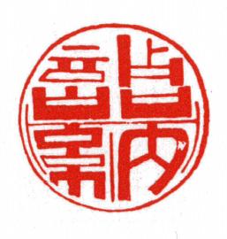 f:id:mojinosuke:20180927233414p:plain