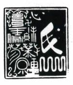 f:id:mojinosuke:20180927233647p:plain