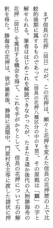 f:id:mojinosuke:20181018231519p:plain