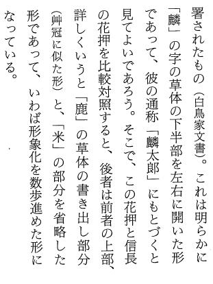 f:id:mojinosuke:20181018231744p:plain