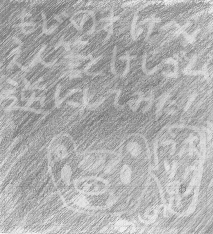 f:id:mojinosuke:20190110154704p:plain