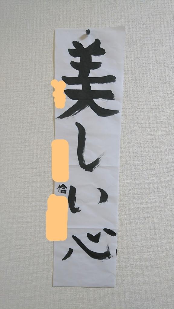 f:id:mojinosuke:20190221232755j:plain