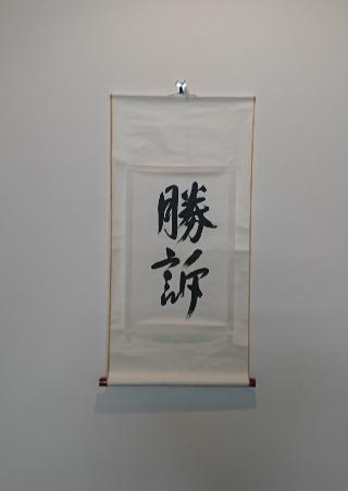 f:id:mojinosuke:20210120213238p:plain