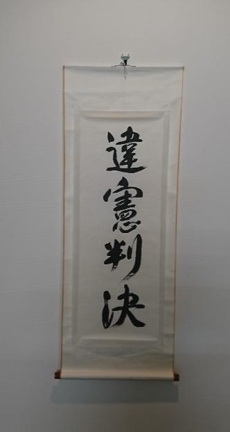 f:id:mojinosuke:20210120213430p:plain