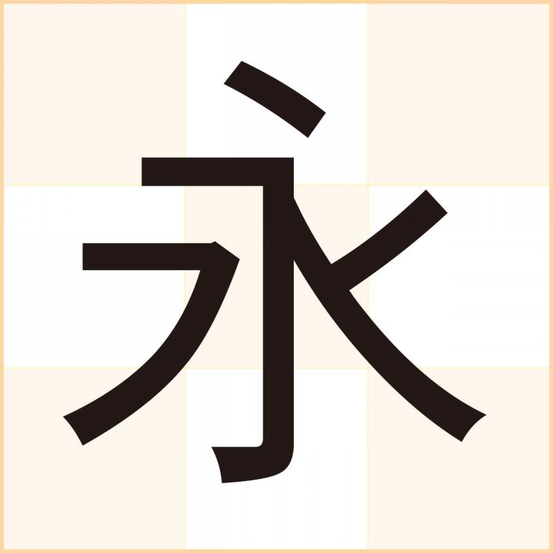 f:id:mojiru:20170107212812j:plain