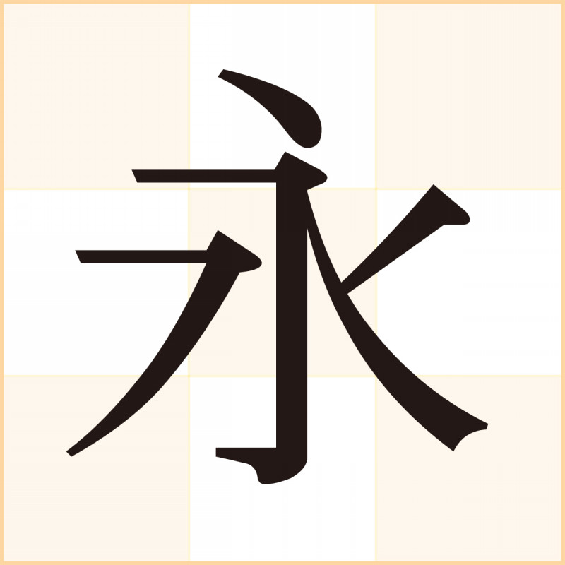 f:id:mojiru:20170107214733j:plain