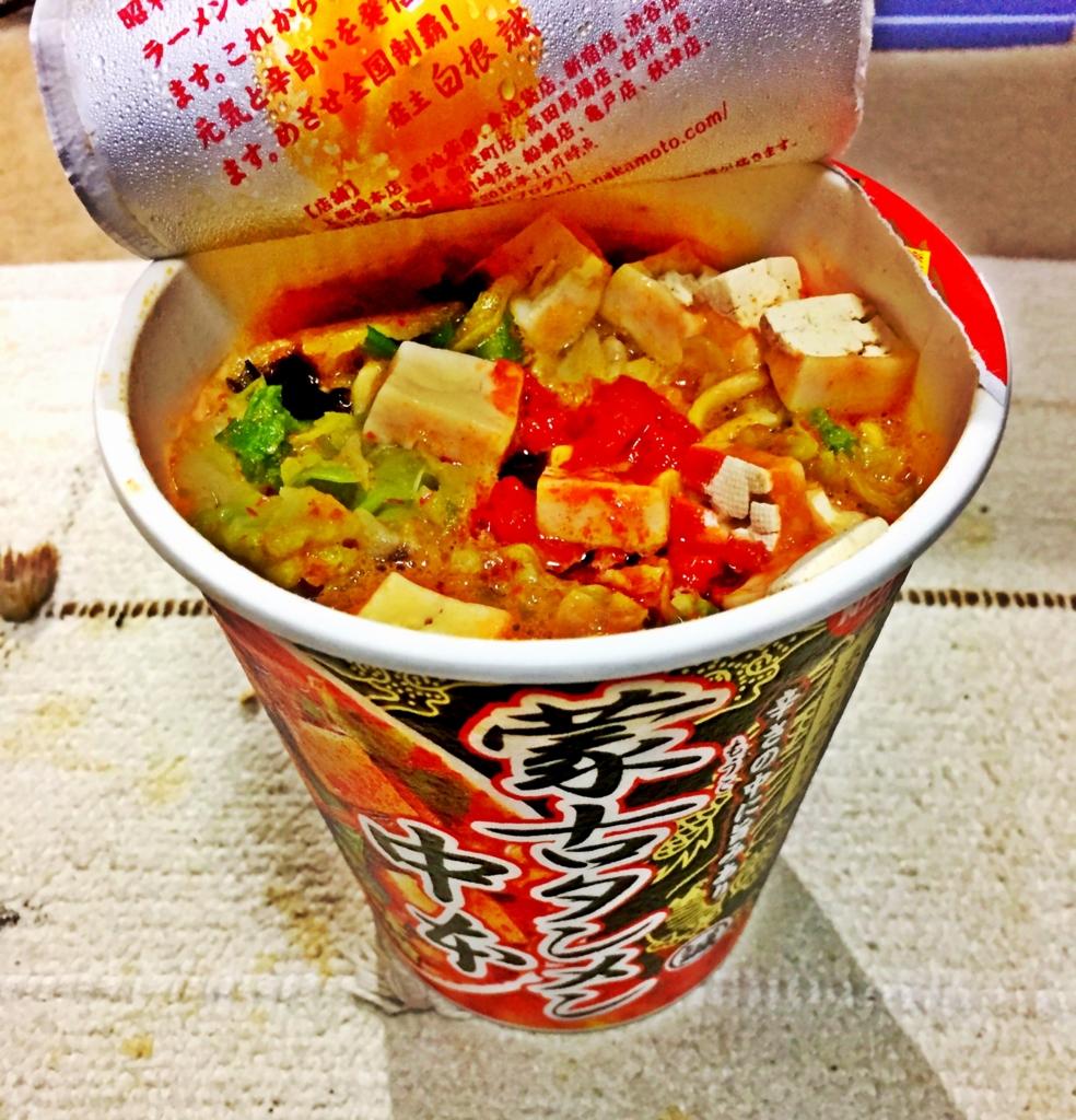 日清 蒙古タンメン中本 太直麺仕上