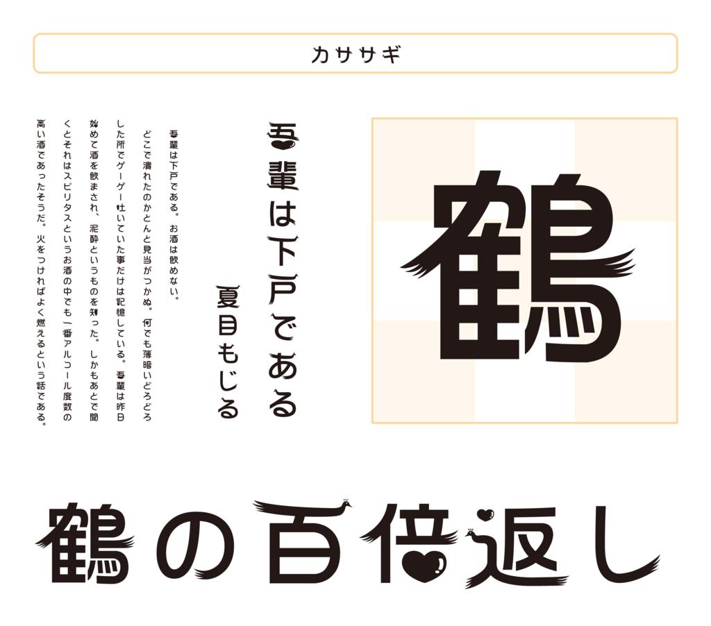 f:id:mojiru:20170118154316p:plain