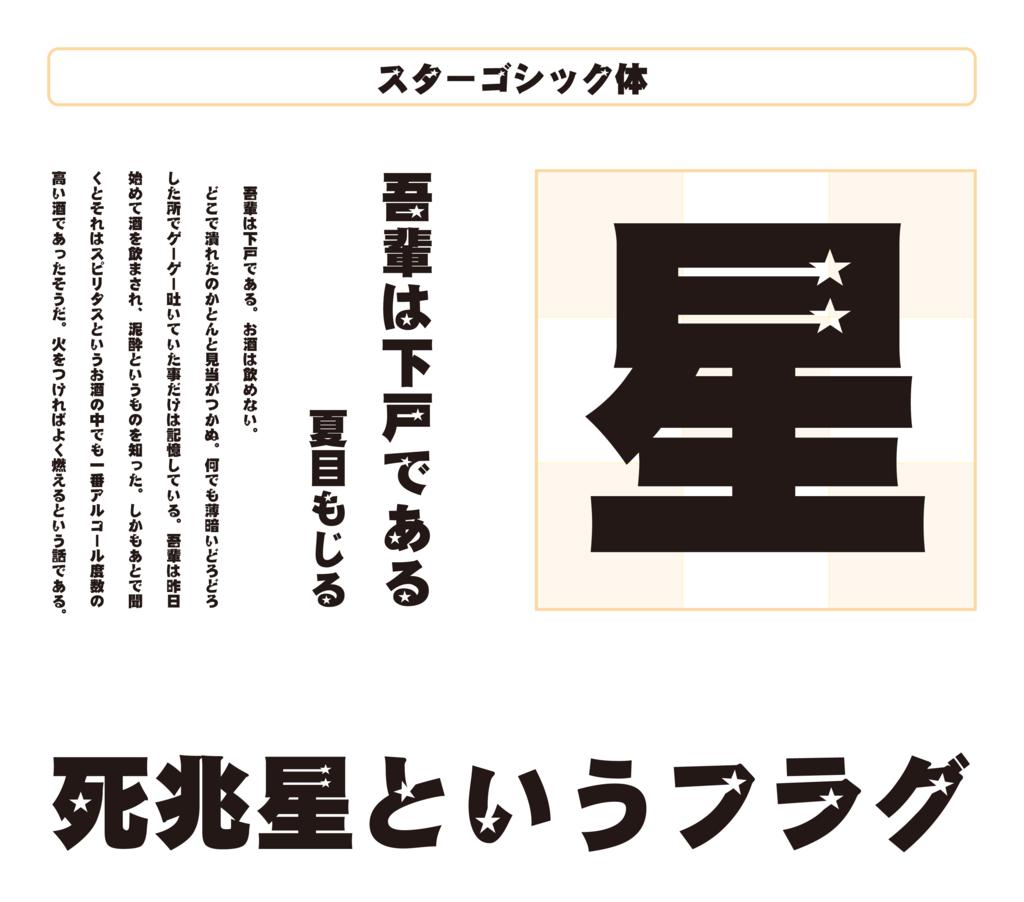f:id:mojiru:20170118154634p:plain