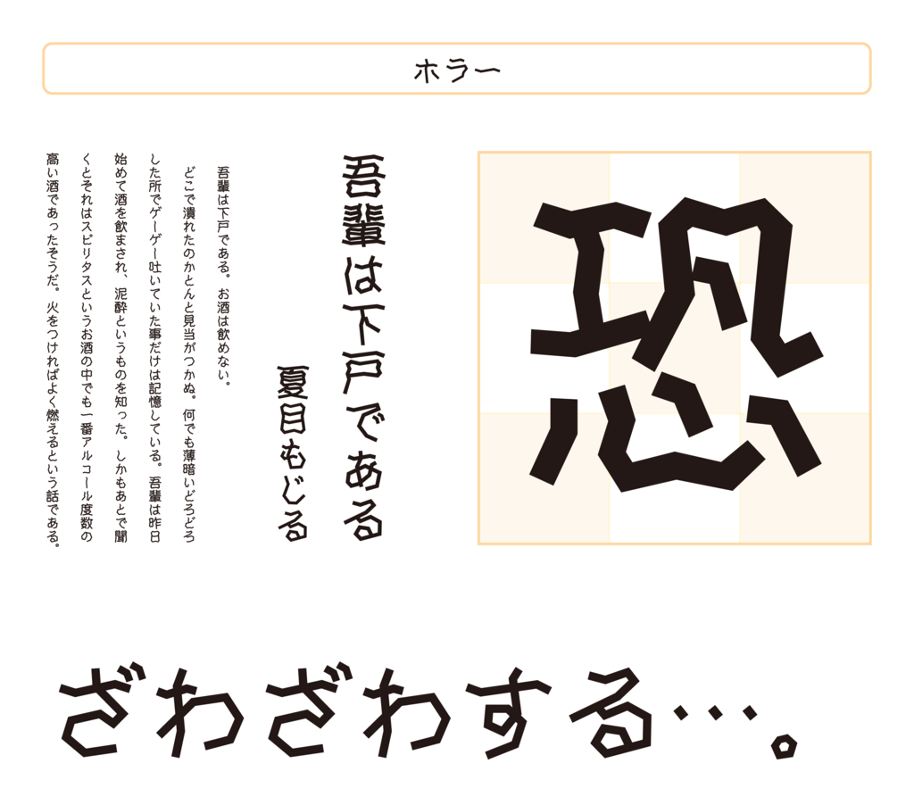 f:id:mojiru:20170118154731p:plain