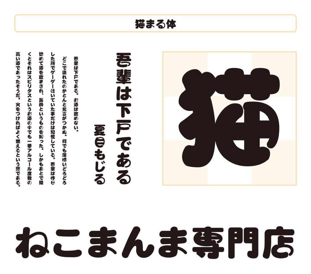 f:id:mojiru:20170118162308p:plain