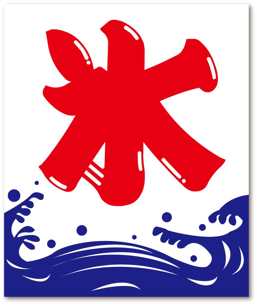 f:id:mojiru:20170120094052p:plain
