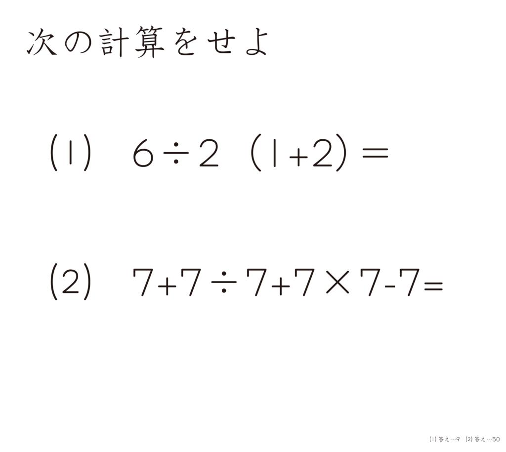 f:id:mojiru:20170120144528p:plain