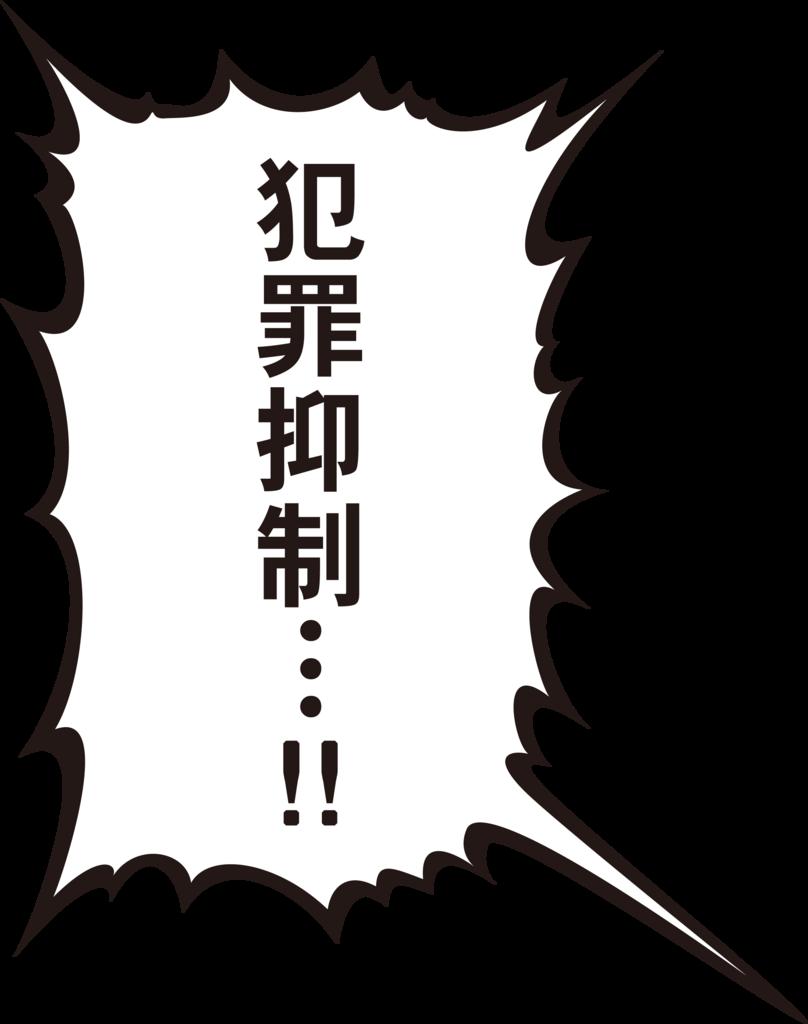 f:id:mojiru:20170123090511p:plain