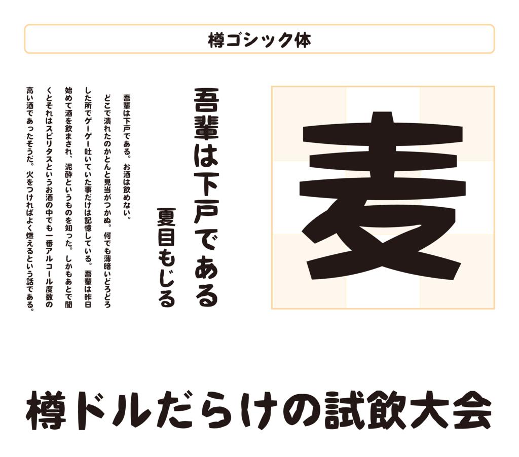 f:id:mojiru:20170123095313p:plain