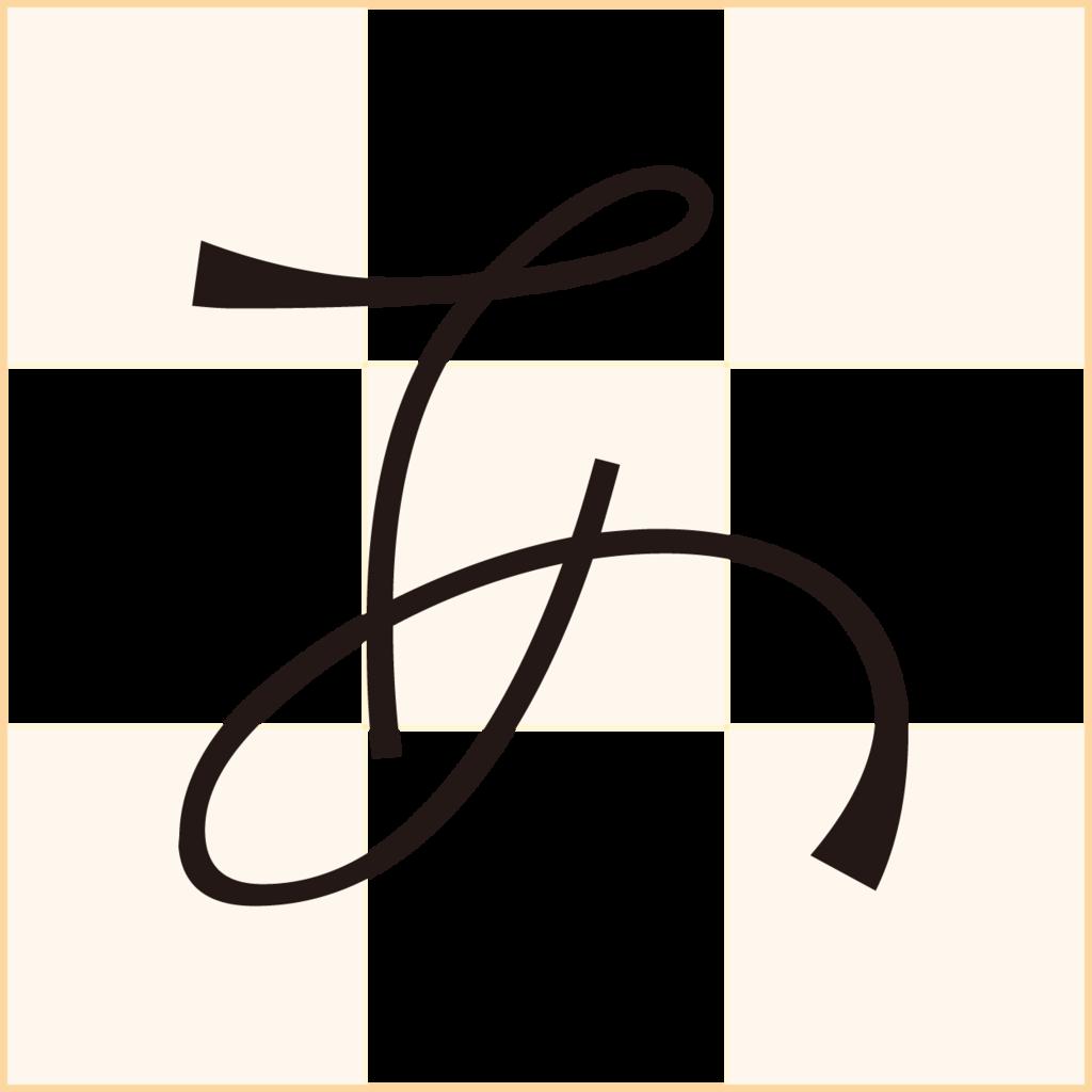 f:id:mojiru:20170123100557p:plain
