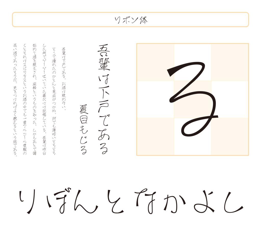 f:id:mojiru:20170123100610p:plain