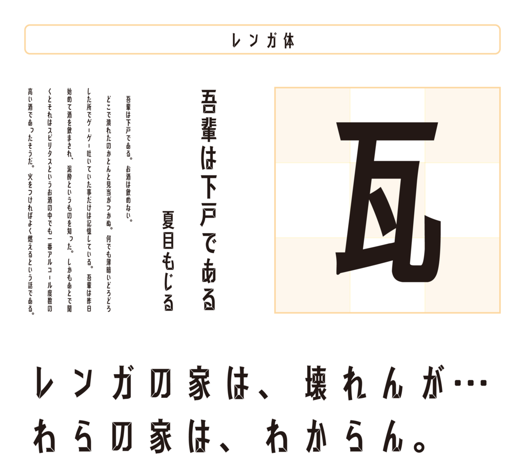 f:id:mojiru:20170123102457p:plain