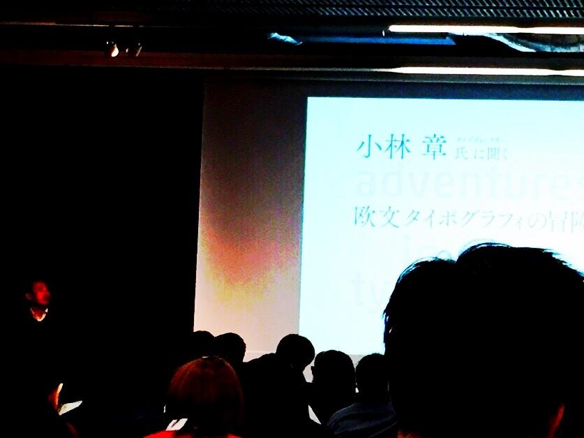 f:id:mojiru:20170125203947j:plain