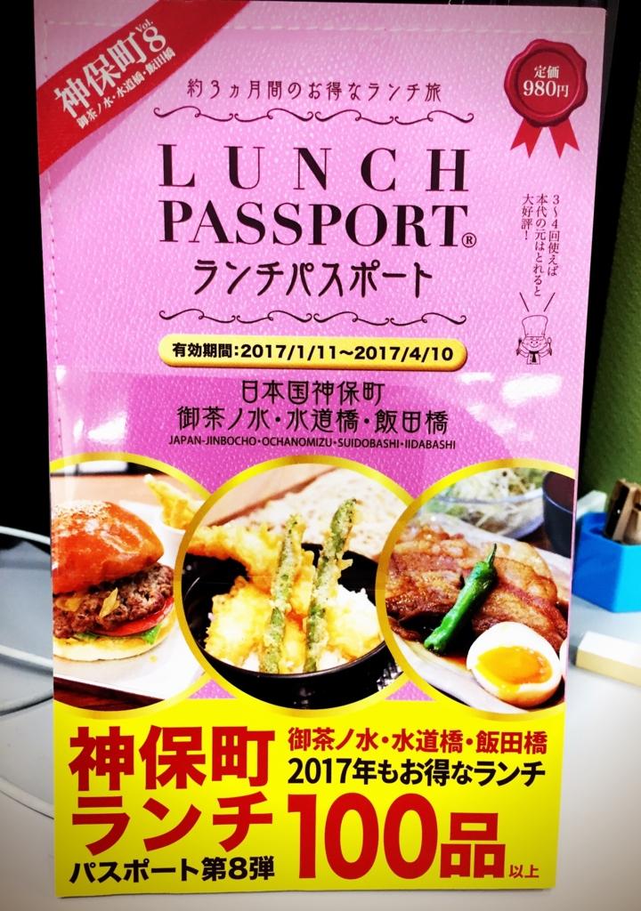 f:id:mojiru:20170128090608j:plain