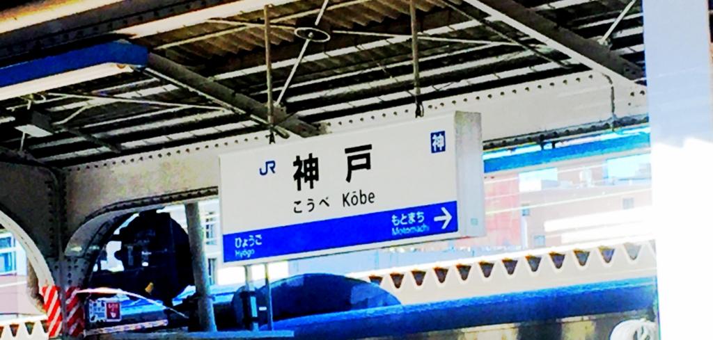 f:id:mojiru:20170129100321j:plain