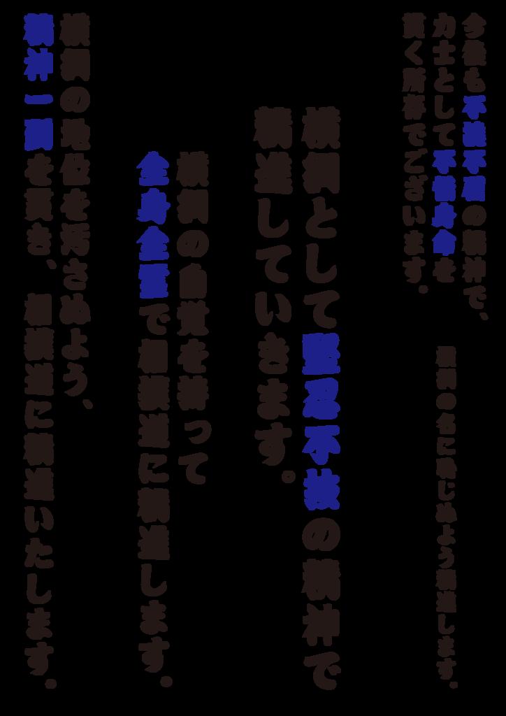 f:id:mojiru:20170213172329p:plain