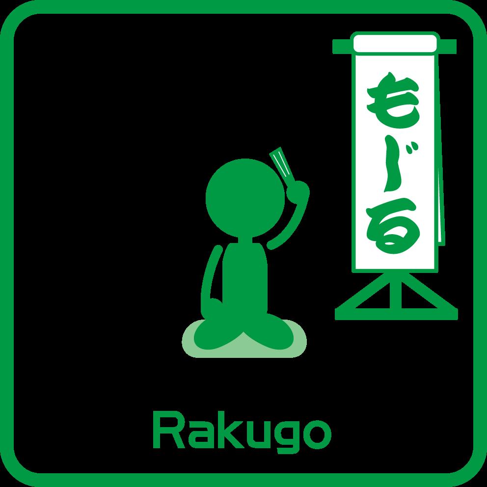 f:id:mojiru:20170214144121p:plain