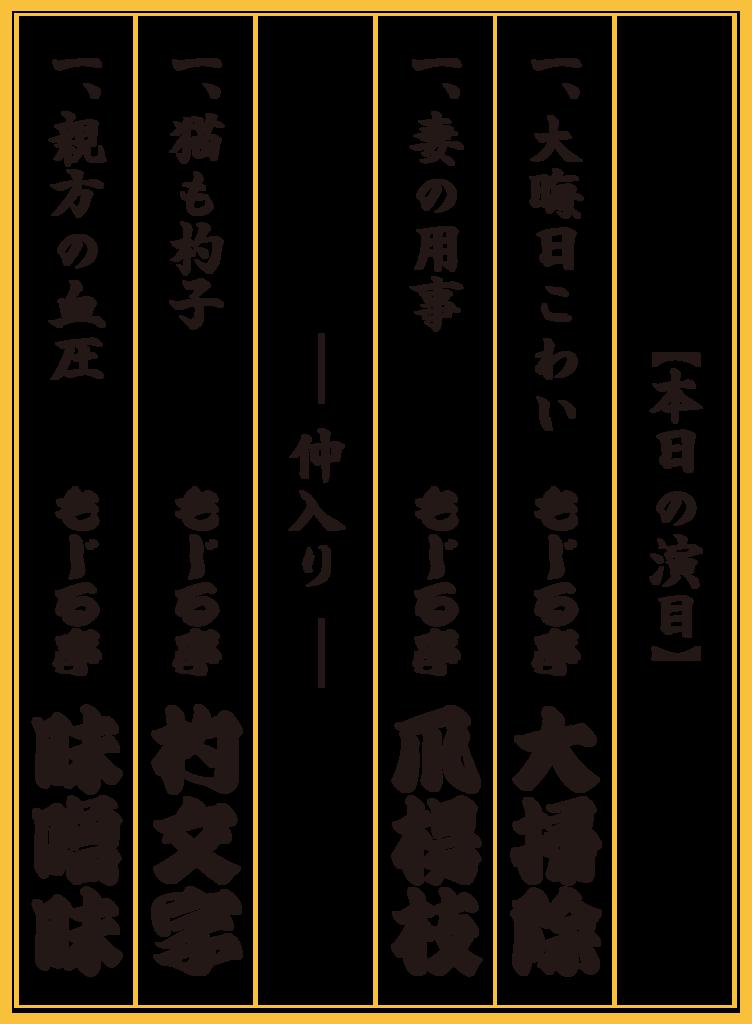 f:id:mojiru:20170214144132p:plain