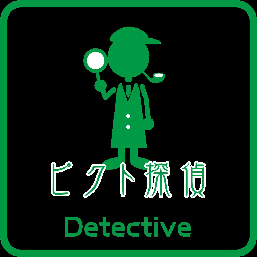 f:id:mojiru:20170215113910p:plain