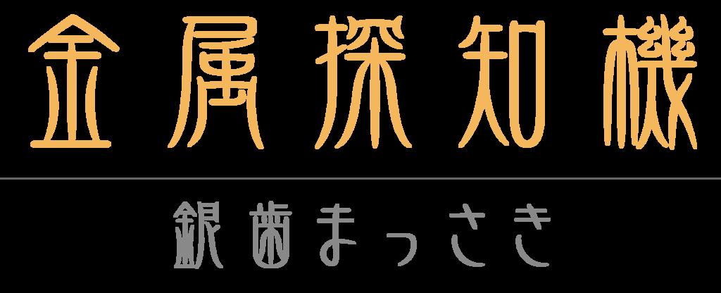 f:id:mojiru:20170215114645p:plain
