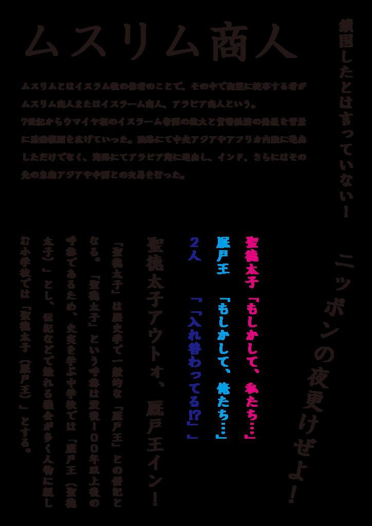 f:id:mojiru:20170216085552p:plain