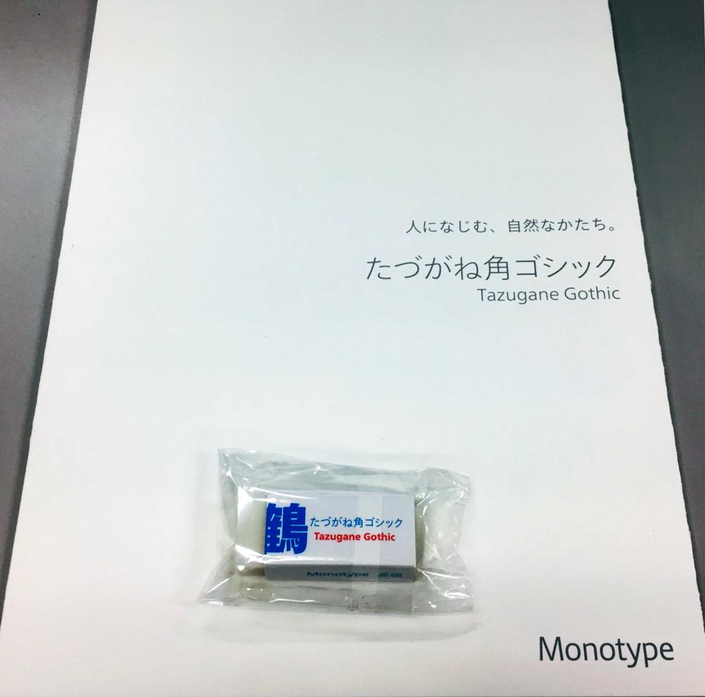f:id:mojiru:20170220090518p:plain