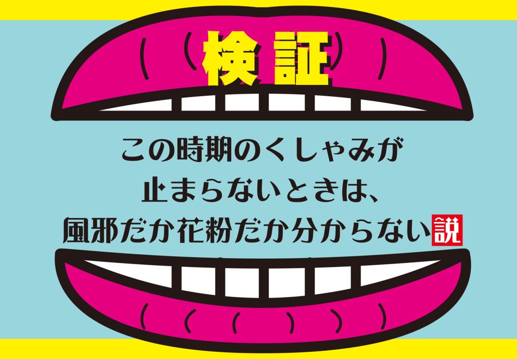 f:id:mojiru:20170222090103p:plain