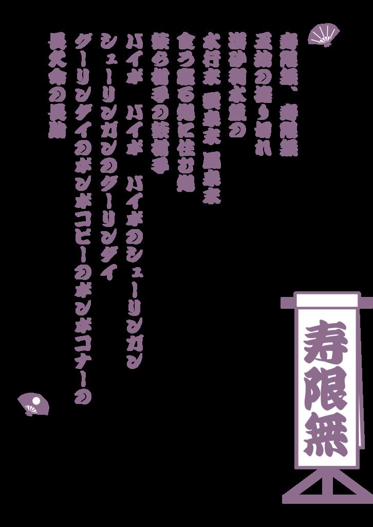 f:id:mojiru:20170223090953p:plain