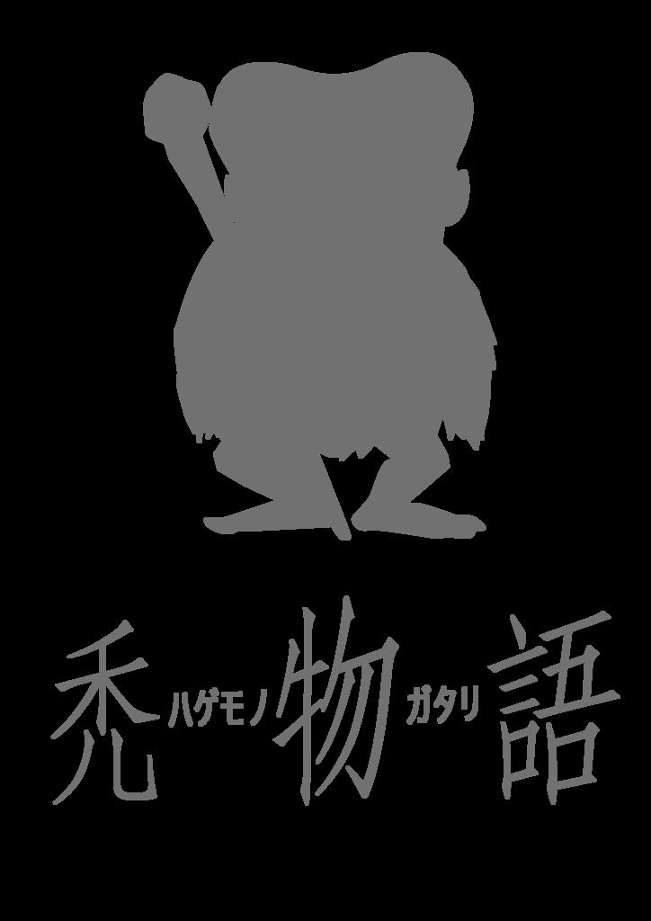 f:id:mojiru:20170224091637p:plain