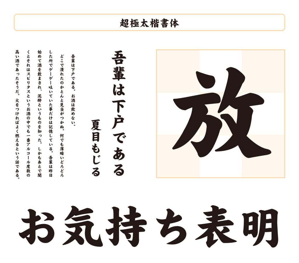 f:id:mojiru:20170224151238p:plain