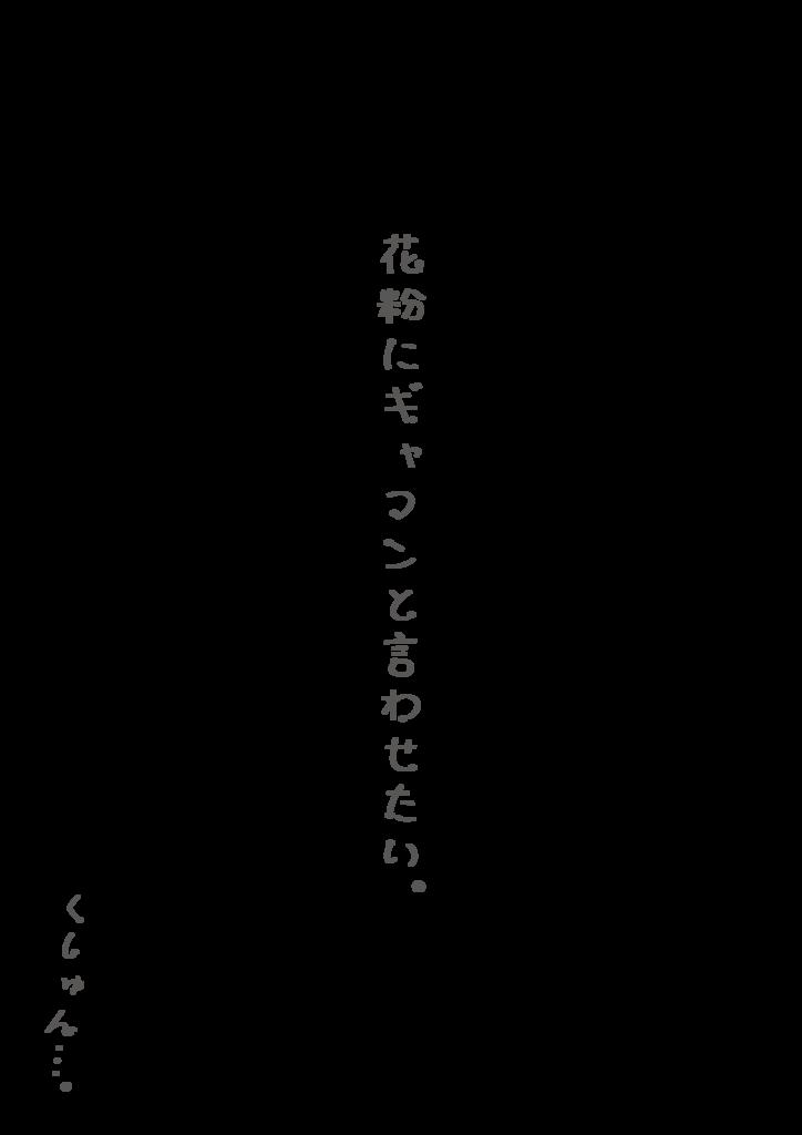 f:id:mojiru:20170224155200p:plain