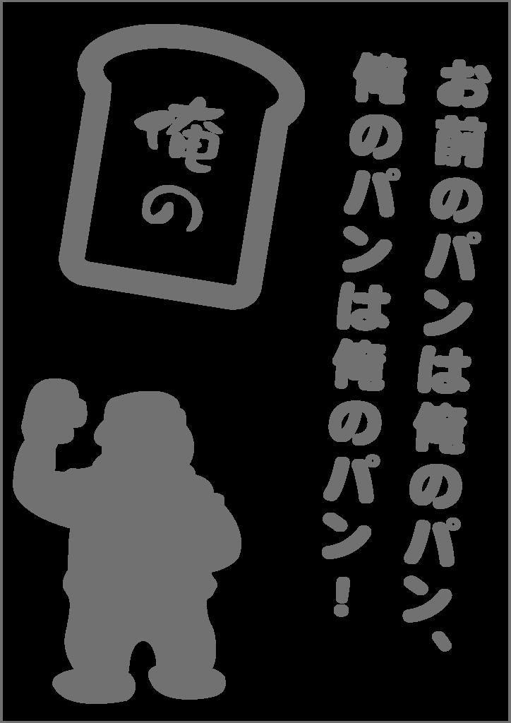 f:id:mojiru:20170227083607p:plain
