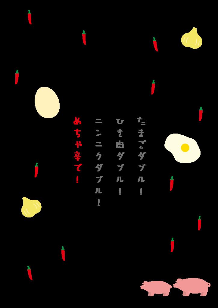f:id:mojiru:20170227154119p:plain