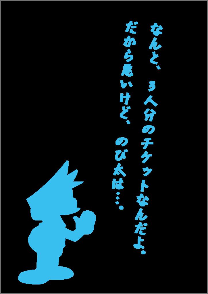 f:id:mojiru:20170227175236p:plain