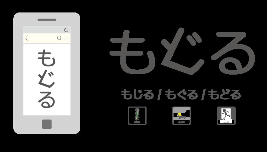 f:id:mojiru:20170303134028p:plain