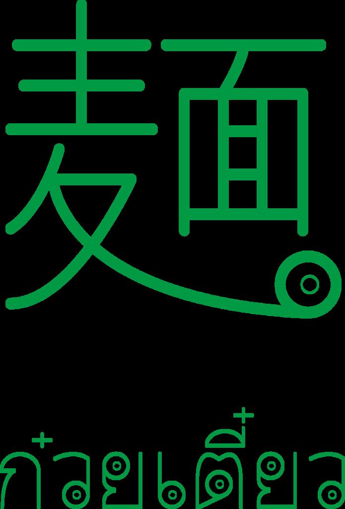 f:id:mojiru:20170308141413p:plain