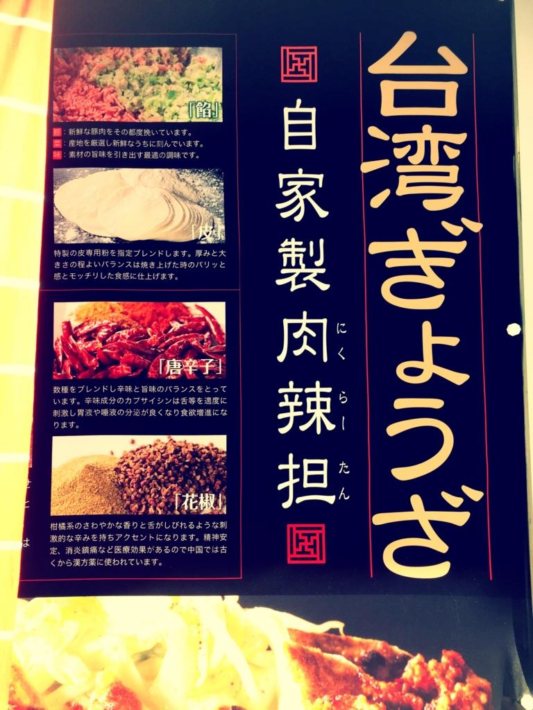 f:id:mojiru:20170320192245j:plain